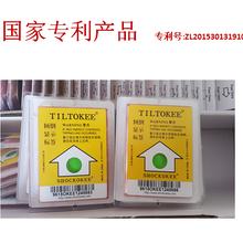 100pcs/盒物流运输监控单角度防倾斜标签TILTOKEE倾倒标签倒置标识牌上海问鑫