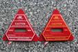 防震标签带时间精准反应运输损坏来源更好保护您的产品上海问鑫防震防倾斜厂家直销