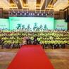 广州大型活动策划公司哪家好?