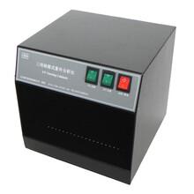 CBIO-UV3台式三用紫外分析仪