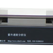 北京赛百奥CBIO-UV5紫外割胶仪