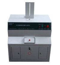 CBIO-UV6暗箱式紫外分析仪
