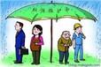 河南劳务关系外包,社保代理,账户托管
