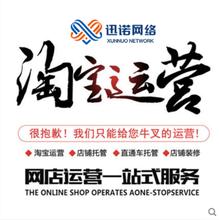 網站建設的作用在哪里來青島找迅諾