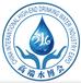 2021第14屆北京高端礦泉水秋季展覽會