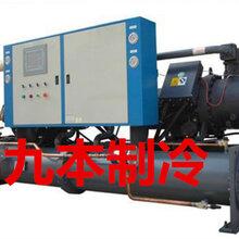工业恒温冷水机