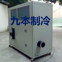 深圳超低温冷风机研发厂家