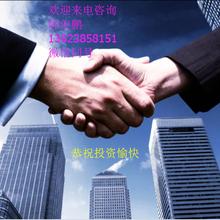 河南股票能配资公司签署民间借贷协议图片