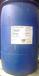 蜡乳液蜡乳液供货商_供应麦可门蜡乳液ME39235_蜡乳液价格