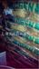 天然气热裂解炭黑N990俄罗斯规格:20kg/袋