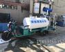 小車式灑水車,新能源噴霧灑水多功能噴灑車