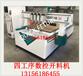 雕刻机开料机厂家供应四工序开料机,板式家具开料机