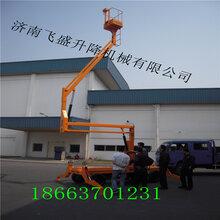 朝阳移动升降机价格朝阳固定升降平台厂家