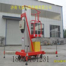 甘肃8米升降机甘肃10米移动升降机