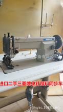 批發日本進口三菱牌箱包厚料同步車縫紉機二手dy兩同步車縫紉機二手圖片
