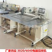 全自动3020电脑花样机电动缝纫机皮革手袋电脑花样机电动缝纫机
