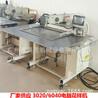 3020電腦花樣機縫紉機電腦花樣機縫紉機工業3020電腦花樣機縫紉機工業