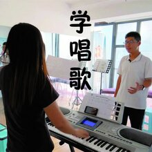 深圳宝安西乡专业钢琴吉他唱歌等音乐培训沐音