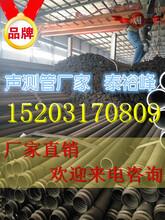 通用型不锈钢波纹声测管厂家