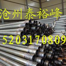 产品名称:声测管,超声波检测管,超声波桩基检测管,检测管