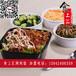 沈阳烤肉拌饭加盟,脆皮鸡饭,食上汇鸡排饭夫妻开店小本优选
