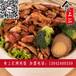 沈阳正宗小投资创业好项目食上汇脆皮鸡烤饭代理食上汇肉拌饭加盟