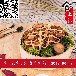 沈阳烤肉拌饭加盟官网加盟费用项目详情鸡排饭培训食上汇餐饮