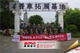 选择广州拓展培训的8个理由