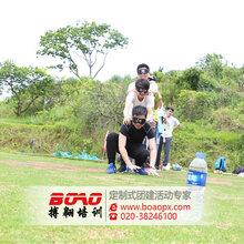 广州拓展训练基地,用行动影响你