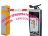 启诚供应西藏日喀则脱机停车场收费系统广告车牌识别一体机免停车照车牌小区停车场厂家