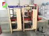dm-600匀质板生产线专业制造商外墙一体保温板大明保温设备