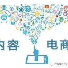 东莞电商广告推广的价格是多少_推广效果怎么样?