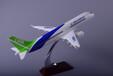 飞机模型生产厂家定制中国商飞C919树脂飞机模型38cm