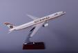 飛機模型生產廠家定制空客A330阿提哈德樹脂飛機模型30cm