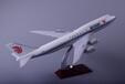 航模生产厂家OEM定制波音B747国航树脂飞机模型47cm