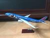 飞机模型生产厂家定制空客A330东航迪士尼树脂飞机模型47cm