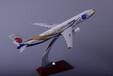飞机模型厂家定制空客A330紫宸树脂飞机模型30cm