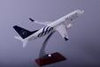 飛機模型專賣廠家OEM定制波音B737-8南航天合聯盟樹脂飛機模型30cm