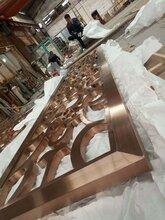 水镀红古铜铝雕金属屏风加工定制黑钛金彩色铝雕刻屏风隔断图片