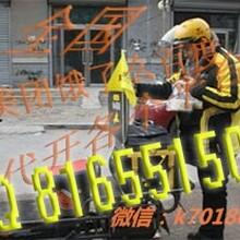 北京江苏美团怎么开店流程图片