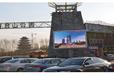 黄台山公园LED全彩显示屏广告位置招商