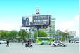 建华路与乌兰大街交汇处大牌广告位置招商