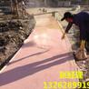 安徽压印混凝土做法,阜阳压印地坪施工