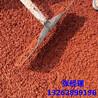 合肥透水地坪厂家材料价格