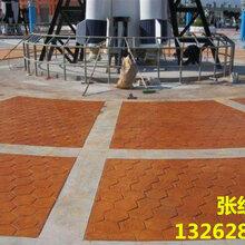 霍邱压模混凝土/彩色水泥压模