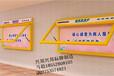 湖南宣传栏兴邦制造