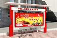 湖南宣传栏厂家