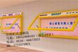湖南灯箱路名牌专业制造厂家