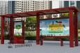 湖北宣传栏制造灯箱供应指示牌设计