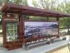 湖南益阳宣传栏厂家一件起做全国供应